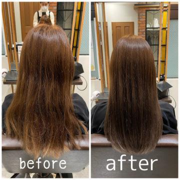 赤坂美容室Wing 赤坂美容院 髪質改善 トリートメント ヘッドスパ フルボ酸